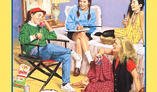 "Entrepreneurship & ""The Baby-Sitters Club"""